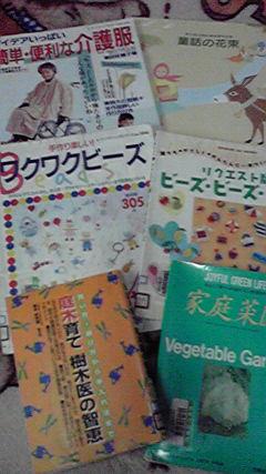 リサイクル本だって価値あるじゃないか