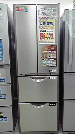 長かった冷蔵庫奮闘記